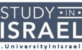 Studying in Israel, a Positive Paradox:  Affordable World Class Higher Education